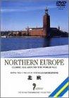 名曲で綴る世界の旅~北欧~ [DVD]