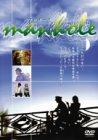 man-hole マンホール