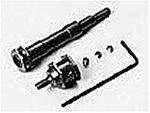 タミヤ HOP-UP OPTIONS OP-248 フォーミュラ軽量デフジョイント