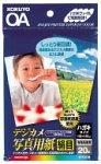 KOKUYO インクジェットプリンタ用紙(デジカメ写真用紙)(絹目) はがき 20枚 KJ-G1740N