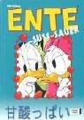 echange, troc Walt Disney - Ente süss-sauer 03.
