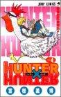 HUNTER×HUNTER 4 (ジャンプ・コミックス)