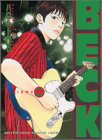 BECK 第14巻 2003年02月14日発売