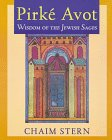 img - for Pirke Avot: Wisdom of the Jewish Sages book / textbook / text book