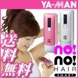 ヤーマン サーミコン式脱毛器 no!no!HAIR SMART(ノーノーヘアスマート) ピンク STA-114-P