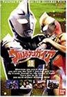 ウルトラマンガイア(10) [DVD]