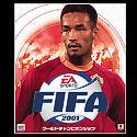 FIFA2001 ワールドチャンピオンシップ