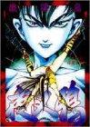 夜叉鴉 8 (ヤングジャンプコミックス)