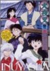 犬夜叉 参の章 8 [DVD]