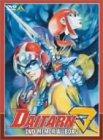 無敵鋼人ダイターン3 DVDメモリアルボックス2