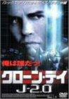 クローン・デイ J-2.0 [DVD]