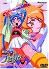 魔法少女プリティサミー TV24-26 [DVD]