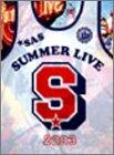 「SUMMER LIVE 2003」 流石だスペシャルボックス [DVD]