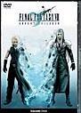 echange, troc Final Fantasy VII - Advent Children [Import anglais]