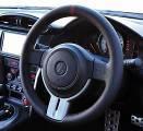 TRD 86 TRD Performance Line ステアリング&インテリア ブーツセット MT車用MS393-18002