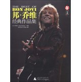 img - for The Best of Bon Jovi(Chinese Edition) book / textbook / text book