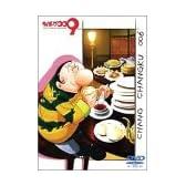 サイボーグ009 「バトルアライブ 6 ~決戦~」limited edition6 (007 グレート・ブリテン フィギュア付き) [DVD]