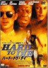 ハード・トゥ・ダイ [DVD]