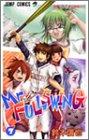 Mr.fullswing 7 (ジャンプコミックス)