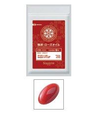 柿渋・ローズオイル
