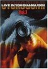 LIVE IN YOKOHAMA 1991 Vol.1 [DVD]