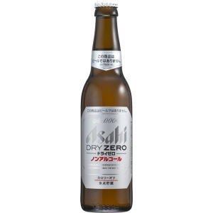 ノンアルコールビールの製法の違い おいしいノン …