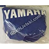 RV Generator Cover, 1000W by Yamaha