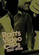 RAIN'S VIDEO CLIPS 2002-2006 [DVD]