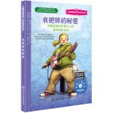 Children'S Picture Books Emotional Management Culture And Personality - My Fat Secret: Jenna Is How To Control Their Emotions And Diet(Chinese Edition)