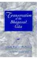 Transcreation of the Bhagavad Gita