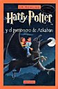 Image of Harry Potter Y El Prisionero De Azkaban  (Spanish Edition)