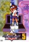 爆転シュート ベイブレード SHOOT.5 [DVD]