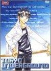 東京アンダーグラウンド 第1巻 [DVD]