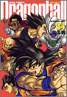 DRAGON BALL 完全版 34 (ジャンプ・コミックス)