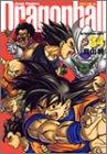 ドラゴンボール 完全版 第34巻 2004年04月02日発売