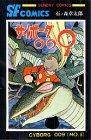 サイボーグ009 (第5巻) (Sunday comics―大長編SFコミックス)