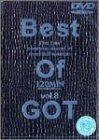 [鮎川ひろな 他] Best of GOT Vol.8