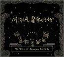 MISIA 星空のライヴ -Best Acoustic Ballade-