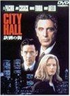 訣別の街 [DVD]