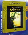 Chinatown (golden class.coll.) [IT Import]