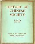 HISTORY OF CHINESE SOCIETY, Liao (907-1125)