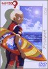 サイボーグ009「バトルアライブ8 〜神々の来襲〜」limited edition8 (001 イワン・ウイスキー フィギュア付き)