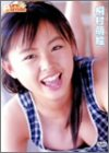 Pure Smile 桐村萌絵 [DVD]