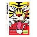 タイガーマスク 虎打 ~タイピング虎の穴~ バリベリプライス! (DVDパッケージ)
