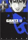 GANTZ 11 (ヤングジャンプコミックス)