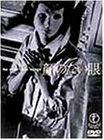 顔のない眼 [DVD]