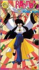 Ranma 1/2: Fowl Play (Japanimation) / Dubbed