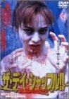 ザ・デイ・シャッフル~死霊の群れ~ [DVD]