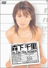森下千里 in The Six Senses [DVD]