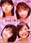 マルチエンディングドラマ「HAPPY END?」[DVD]